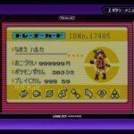 ポケモントレーナーとしての軌跡 ~ポケットモンスター・エメラルド(2004)~
